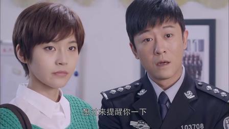 俩美女同时去警局找对象,谁料对象竟是同一个人,结果笑的肚子疼