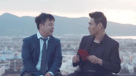 陈翔六点半:商业卧底生存实录:平步青云娶董事长女儿赚大钱!
