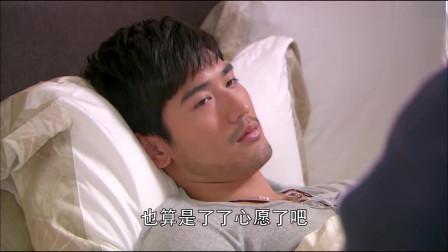 遇见王沥川:小秋生日当天,果真收到了巧克力饼干,结局却哭了