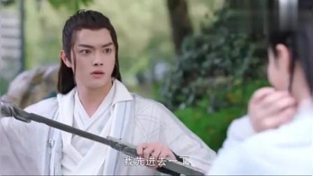 灵剑山:看到老板娘这样,王陆瑟瑟发抖