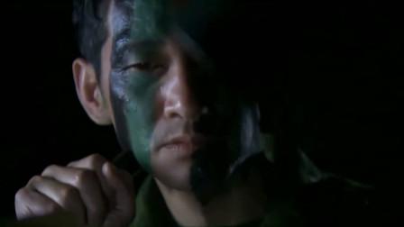 雷克鸣穿上参谋长的迷彩服,在脸上擦了迷彩颜料,他想干什么?