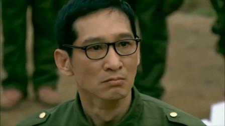 雷克鸣看到没有了头的参谋长,发出愤怒的声音!