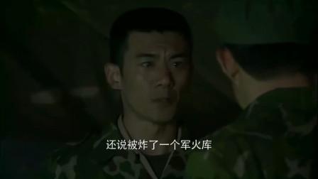 队长听到雷克鸣一个人就去炸了敌人的一个军火库,这么厉害的吗?