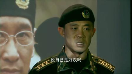 队长说,在雷克鸣面前,根本没有人敢自称是英雄好汉!