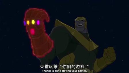 漫威:灭霸毁灭的只是一个机甲,真的斯塔克竟在幕后操作