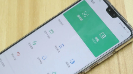 微信如果绑定了银行卡, 这个按键记得关掉,不然每月可能会扣钱