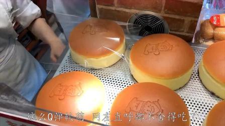 日本街头最软的芝士蛋糕,Q弹软萌,网友直呼舍不得下口!