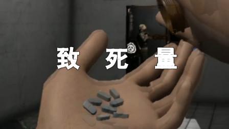 【SCP秘密实验室】致死量药物,遁地尸体,新版本来辣...