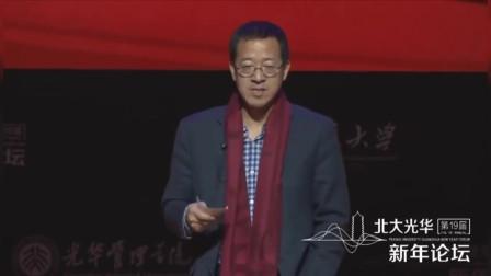 俞敏洪:新东方教师的福利比编制内教师的福利要好