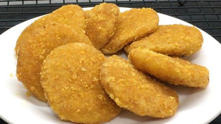 南瓜饼最简单好吃的做法,外酥里嫩,香甜可口,比外面卖的都好吃