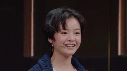 """倪萍直言""""这个舞台没本事不敢来"""",赞赏惠英红是实力派演员 我就是演员之巅峰对决"""
