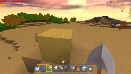迷你世界灯灯解说第二季291:黄金铲子的效率太快了,赶紧挖沙子!