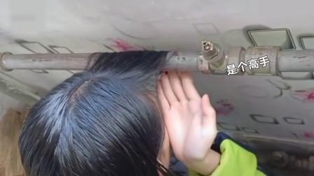 北方暖气有多热?女生上学用暖气管卷头发