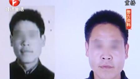 为了图财,男子竟伙同他人持枪抢劫自己远亲,27年后终落法网