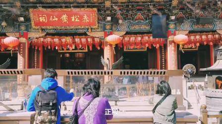 香港赤松黄大仙祠,黄大仙地铁站旁特色景点,享誉海外,现场实拍
