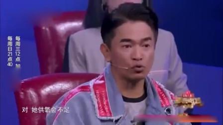 蒙面歌手:宋祖儿说出被妈妈同事预言是真的,还带她看医生,吴宗宪懵了!
