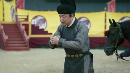 鹤唳华亭:皇上送太子一匹没驯服好的马是什么意思?
