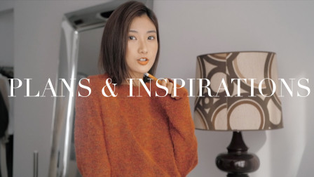 你好12月丨聊聊计划和近况丨Cook with Savi丨Plans & Inspirations丨Savislook