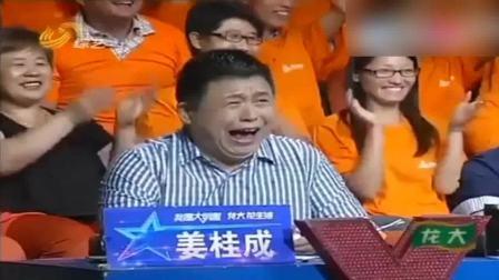张志波真是一活宝,有他的地方笑声不断,一上台就差点磕倒,奇葩