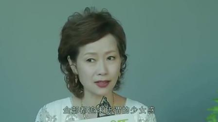同为性感女星,邱淑贞已经隐退,而43的她大胆挑战低胸丝带礼服