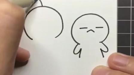 手把手一秒学会,画可爱表情包!