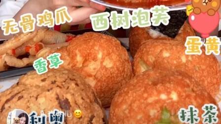 【拌饭吃】#嘉玲妹儿爱吃甜#――(奥利奥、抹茶、蛋黄、香草)西树泡芙、无骨鸡爪、蚵仔煎