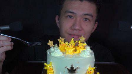 【生日蛋糕】咀嚼音,祝屏幕前的你生日快乐!