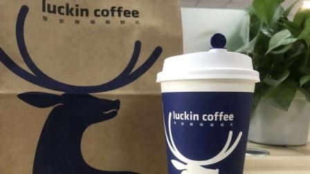 股价暴涨50%,市值超450亿!瑞幸咖啡如何从亏到赚?