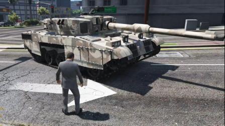 GTA5:犀牛坦克还能这样玩?