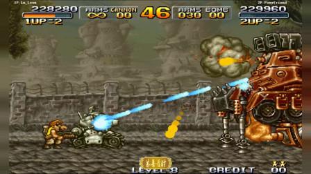 永恒唠游戏: 合金弹头1代, 双大神1个禁枪, 另1个禁雷, 有点厉害啊
