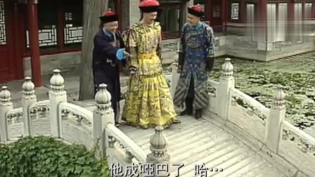 宰相刘罗锅刘墉上朝不说话乾隆懵了瞬间全北京城都是哑巴了