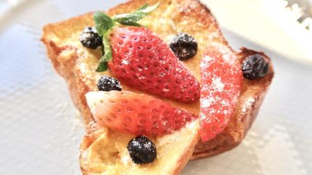 一人食Vlog|水果蛋奶烤吐司