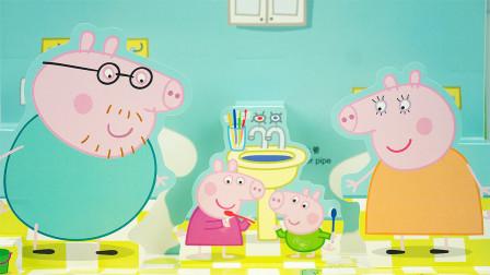 小猪佩奇立体绘本故事 牙仙子拿走了佩奇掉落的乳牙