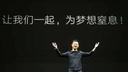贾跃亭:未隐藏资产 首次提出FF91的回国大规模量产计划