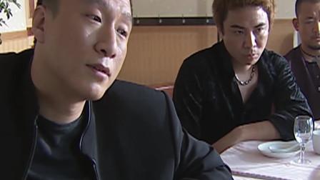 征服 孙红雷 不气盛叫年轻人吗?刘华强和宋老虎算是干上了!经典片段!