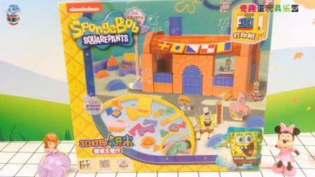 海绵宝宝城堡益智积木玩具!芭比公主和米妮一起玩过家家
