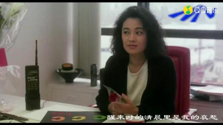 罗大佑 - 恋曲1990 电影阿郎的故事 (饭制版)