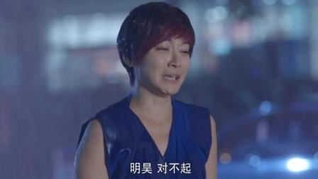 丈夫变妹夫,灰姑娘被爱情伤透了心,坐在雨中无助哭泣