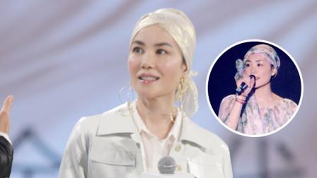 八卦:王菲戴頭巾出席活動絕美高貴!意外撞上20年前造型