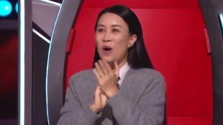 中国好声音:他唱这首歌,那英秒转,看见是帅哥后更激动了!