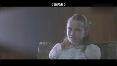 经典恐怖片《幽灵船》,一场华丽的背后,是人性无尽的欲望