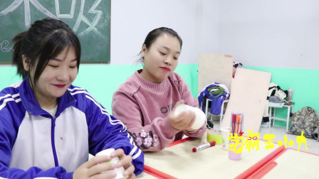 学霸王小九短剧:老师教学生做纸杯投影仪,没想学生做的动画一个比一个好看