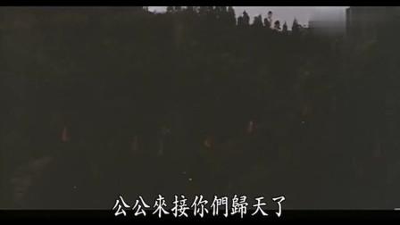 经典武打片:公公通敌卖国意图谋反,被门下弟子联手诛杀,够狠