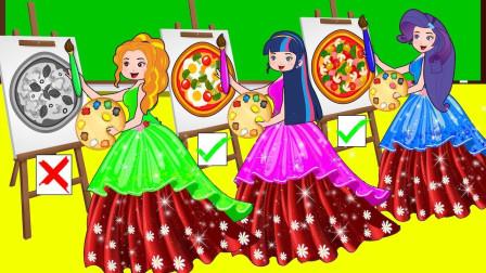 红宝石王子的故事4 小马国女孩游戏