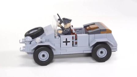 搭建COBI积木2187 二战德国VW82型桶车