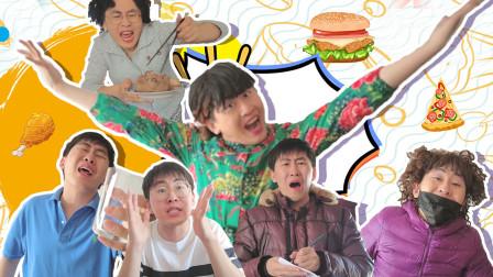 这就是东北的饮食文化!半夜看完简直馋哭了!