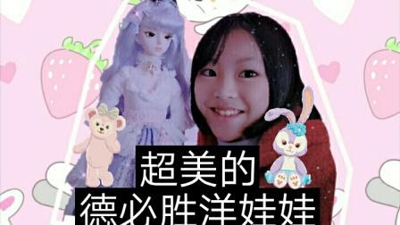 小叶玩具屋:超美的德必胜娃娃玛奇朵