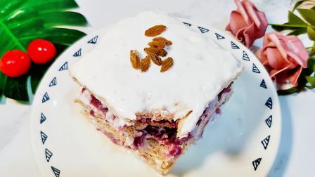 已瘦25斤减脂餐分享:健康好吃的紫薯芋泥蛋糕,不用烤箱超级简单