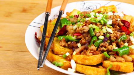教你做简单又美味的肉末豆腐,好吃下饭,一看就会