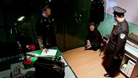 男警审问农村老汉:如实招了!下秒老汉说出实情,所长亲自来道歉